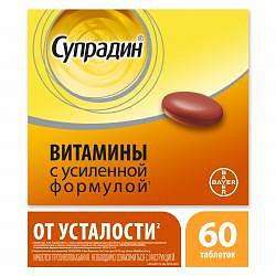 Супрадин 60 шт. таблетки покрытые оболочкой