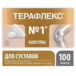 Терафлекс 100 шт. капсулы
