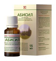 Абисил 20% 15мл раствор масляный татхимфарм