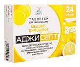 Аджисепт 24 шт. таблетки для рассасывания мед-лимон