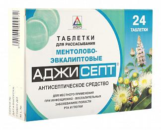 Аджисепт 24 шт. таблетки для рассасывания ментол-эвкалипт