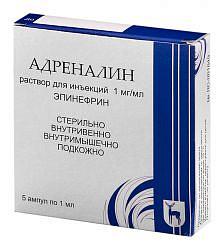 Адреналина гидрохлорид-виал 1мг/мл 1мл 5 шт. раствор для инъекций гранд фармасьютикал ко.,лтд/шаньдун шэнлу фармасьютикал ко.лтд.