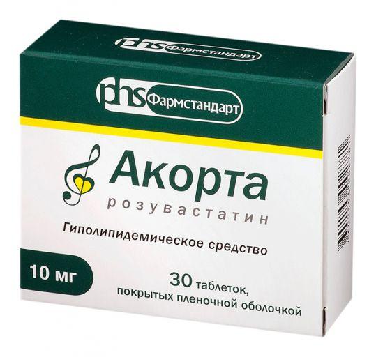 Акорта 10мг 30 шт. таблетки покрытые пленочной оболочкой, фото №1