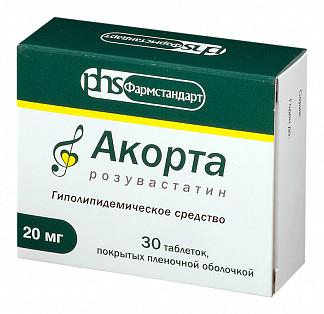 Акорта 20мг 30 шт. таблетки покрытые пленочной оболочкой