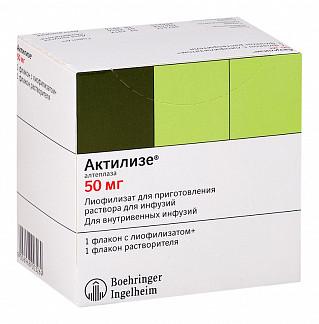 Актилизе 50мг 1 шт. лиофилизат для приготовления раствора для инфузий с растворителем