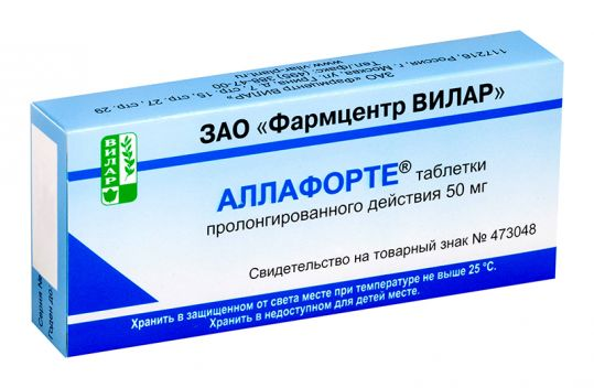 Аллафорте 50мг 10 шт. таблетки пролонгированного действия, фото №1