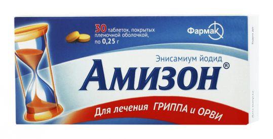 Амизон 250мг 30 шт. таблетки покрытые пленочной оболочкой, фото №1