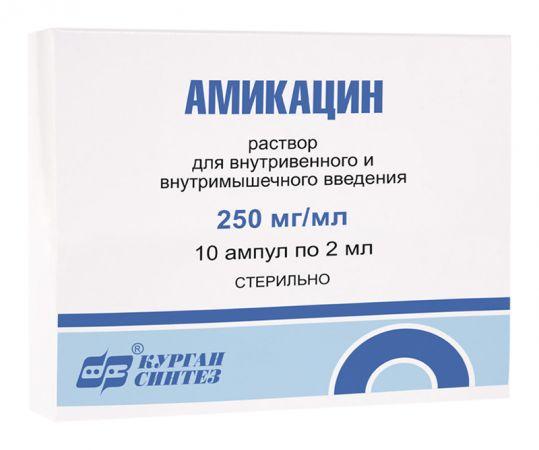 Амикацин 250мг/мл 2мл 10 шт. раствор для инъекций, фото №1