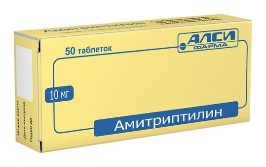 Амитриптилин 10мг 50 шт. таблетки, фото №1