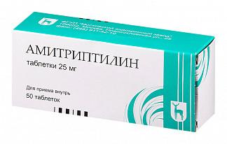 Амитриптилин 25мг 50 шт. таблетки мэз