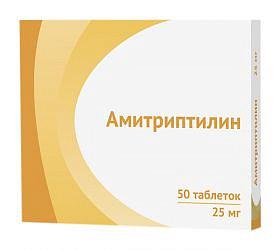 Амитриптилин 25мг 50 шт. таблетки озон