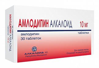Амлодипин алкалоид 10мг 30 шт. таблетки