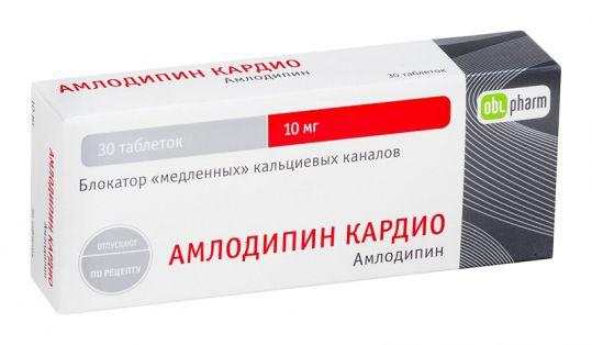Амлодипин кардио 10мг 30 шт. таблетки, фото №1