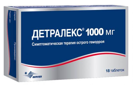 Детралекс 1000мг 18 шт. таблетки покрытые пленочной оболочкой, фото №1
