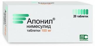 Апонил 100мг 20 шт. таблетки