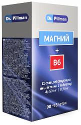 Доктор пиллман таблетки магний+в6 90 шт.