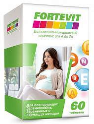 Фортевит таблетки витаминно-минеральный комплекс для беременных от а до цинка 60 шт.