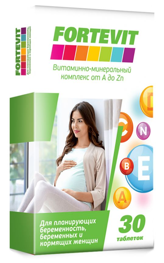 Фортевит таблетки витаминно-минеральный комплекс для беременных от а до цинка 30 шт., фото №1