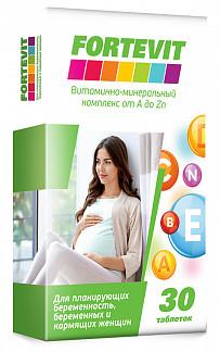 Фортевит таблетки витаминно-минеральный комплекс для беременных от а до цинка 30 шт.