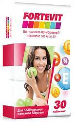 Фортевит таблетки витаминно-минеральный комплекс для женщин от а до цинка 30 шт.