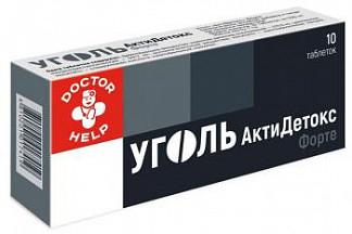 Уголь актидетокс форте таблетки 700мг 10 шт.