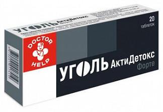 Уголь актидетокс форте таблетки 700мг 20 шт.