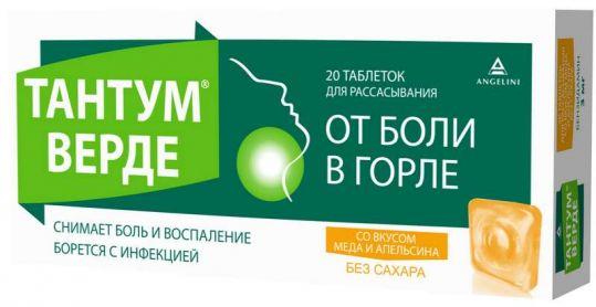 Тантум верде 3мг 20 шт. таблетки для рассасывания со вкусом апельсина и меда, фото №1