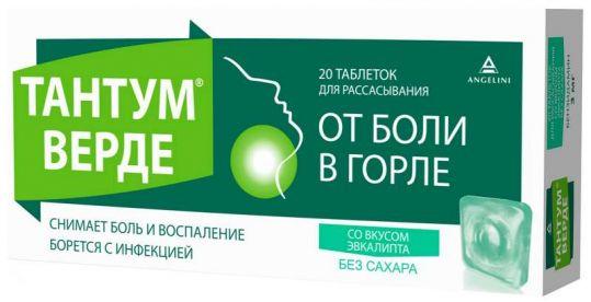 Тантум верде 3мг 20 шт. таблетки для рассасывания со вкусом эвкалипта, фото №1