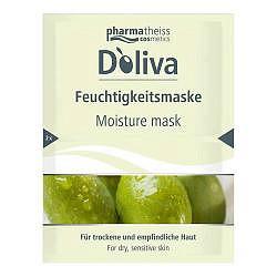 Долива маска для лица увлажняющаяи (2х7,5мл) 15мл