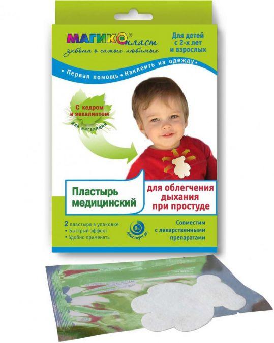 Пластырь магикопласт для детей для облегчения дыхания при простуде 2 шт., фото №1