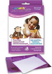 Пластырь магикопласт для детей обезболивающий при ушибах и травмах 2 шт.