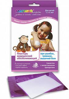 Пластырь магикопласт д/детей обезболивающий при ушибах и травмах n2
