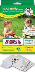 Пластырь магикопласт для детей от комаров 8 шт.