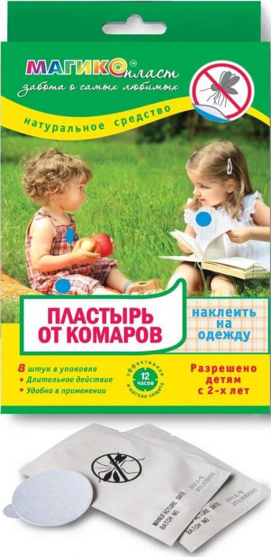 Пластырь магикопласт для детей от комаров 8 шт., фото №1