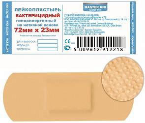Мастерюни пластырь бактерицидный 7,2х2,3см нетканная основа 10 шт.