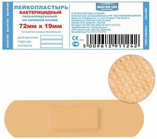 Мастерюни пластырь бактерицидный 7,2х1,9см нетканная основа 10 шт.