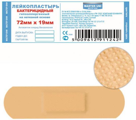 Мастерюни пластырь бактерицидный 7,2х1,9см нетканная основа 10 шт., фото №1