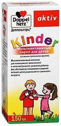 Доппельгерц киндер сироп для детей 150мл