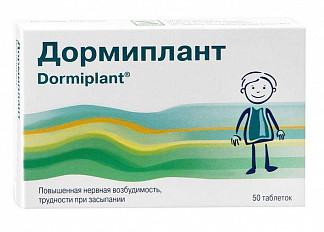 Дормиплант 50 шт. таблетки покрытые пленочной оболочкой