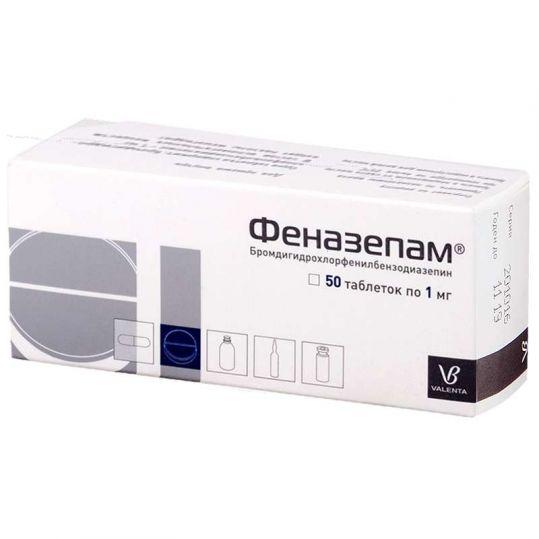 Феназепам 1мг 50 шт. таблетки, фото №1