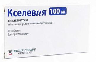Кселевия 100мг 28 шт. таблетки покрытые пленочной оболочкой