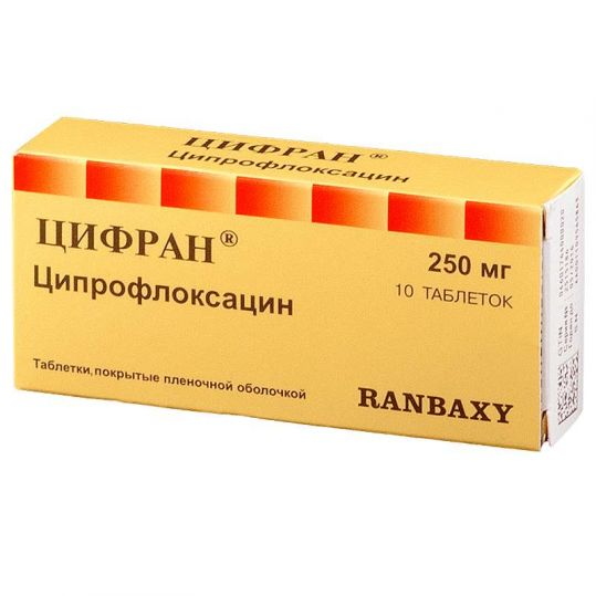 Цифран 250мг 10 шт. таблетки, фото №1