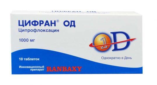 Цифран од 1000мг 10 шт. таблетки, фото №1