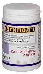 Дрожжи пивные нагипол таблетки №1 ногти/волосы/кожа 100 шт.