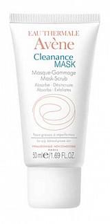Авен клинанс маска для глубокого очищения 50мл