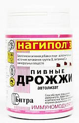 Дрожжи пивные нагипол таблетки №3 иммуномодулятор 100 шт.