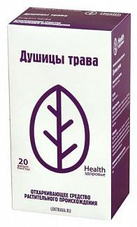 Душица трава 1,5г 20 шт. фильтр-пакет здоровье