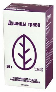 Душица трава 50г здоровье