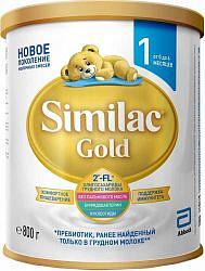 Симилак голд 1 смесь молочная для детей 800г