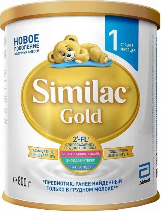 Симилак голд 1 смесь молочная для детей 800г, фото №1